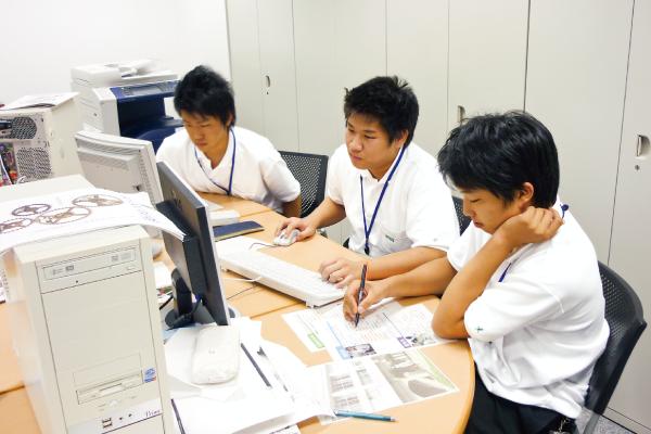 大和出版印刷株式会社