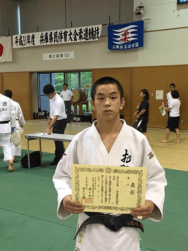 平成30年度兵庫県民体育大会柔道競技