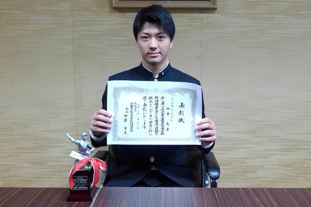 【軟式野球部】田中充才君が、兵庫県高等学校優秀野球選手に選出