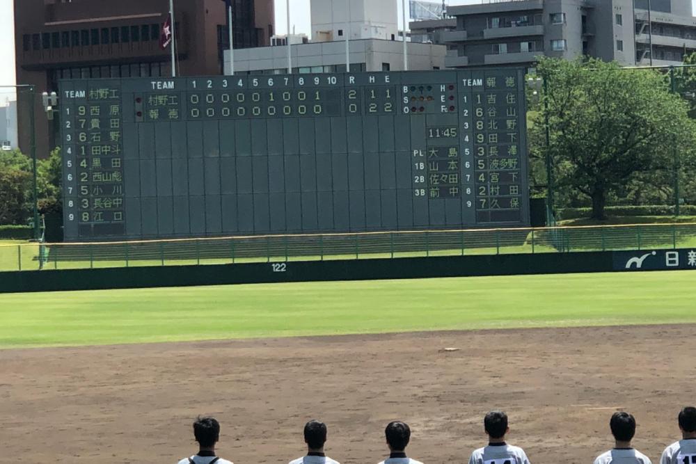 令和3年度春季兵庫県高等学校軟式野球大会初戦
