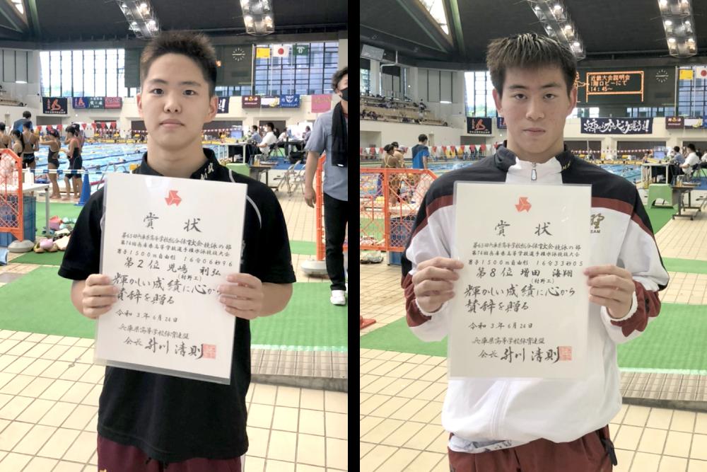 水泳部 速報!兵庫県総体結果 近畿大会出場決定!