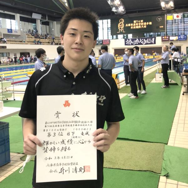 兵庫県総体結果 大会2日目背泳ぎ100m