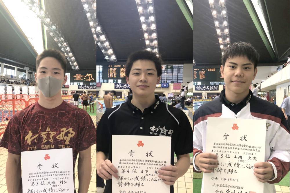 水泳部 兵庫県総体 大会最終日