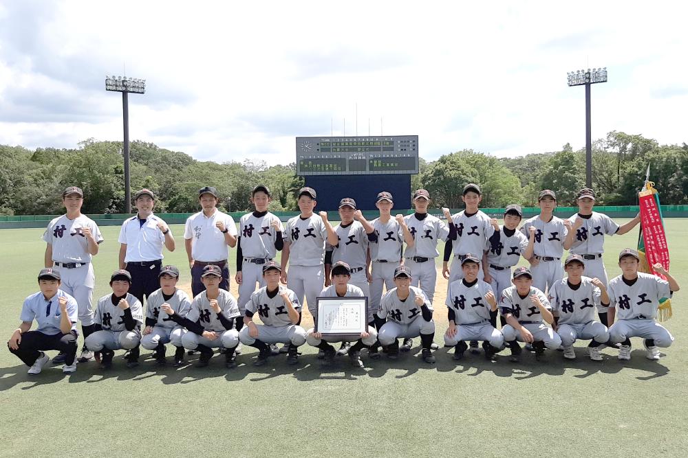 第66回全国高等学校軟式野球選手権兵庫大会