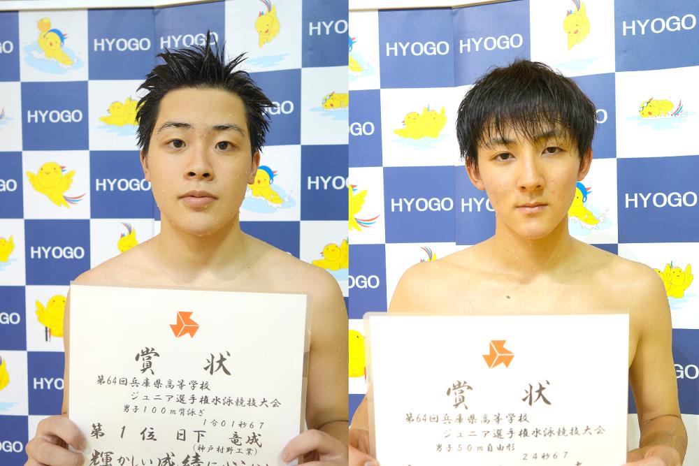 水泳部令和3年度兵庫県高等学校ジュニア選手権水泳競技大会結果
